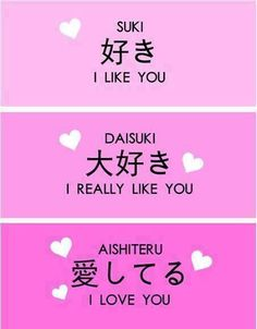 I love you in different ways in Japanese