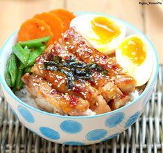 Thnks. Teriyaki Rice, Teriyaki Chicken, Chicken Rice Bowls, Asian Rice, Asian Recipes, Ethnic Recipes, Stuffed Whole Chicken, Chicken Legs, Yum Yum Chicken