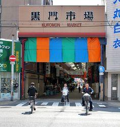 Kuromon Ichiba Market Japanese Birthday, Japanese Party, Japanese Food, Osaka Food, Asian Party, Japan Sakura, Osaka Japan, Tourist Spots, Japan Travel