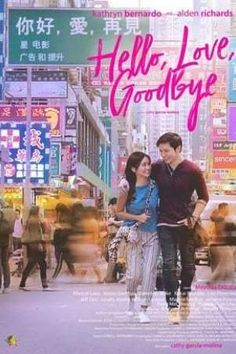 With Kathryn Bernardo, Alden Richards, Maymay Entrata, Maricel Laxa. A bartender romances a domestic helper despite the fact that she is moving to Canada. Movies 2019, Hd Movies, Movies Online, Movie Tv, Movies And Tv Shows, Kathryn Bernardo, Alden Richards, Vampire Weekend, Stanley Kubrick