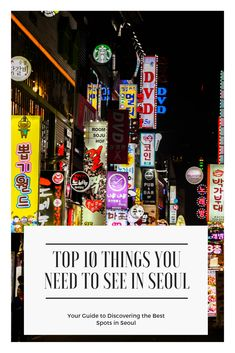 Your guide to discovering the best spots in Seoul of 2019 Indoor Amusement Parks, Bukchon Hanok Village, Lotte World, Central Business District, Cultural Experience, Seoul