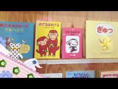 うみべのえほんや ツバメ号 ヨコスカ 選挙割 神奈川 横須賀 2016 参議院選挙 #007 - YouTube