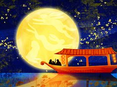 12oz_enjoy_the_moonlight_full