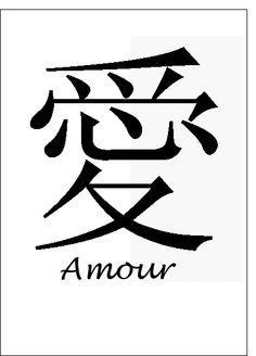 Carte Amour en chinois pour envoyer par La Poste, sur Merci-Facteur ! #amour #love #carte #chinois