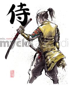 Print 8x10 Back of Samurai holding sword Japanese Calligraphy. $12.00, via Etsy.