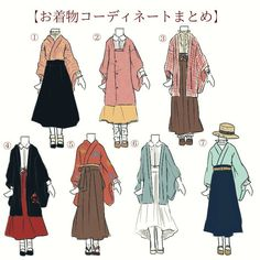 East meet West ideas, great if you wish to add kimono fashion to your everyday western outfits - kimono, with high waist skirt and shirt (instead of traditional juban underkimono) 2 - michiyuki coat, with shirt and skirt 3 - haori coat and. Clothes Draw, Drawing Anime Clothes, Manga Clothes, Kimono Fashion, Fashion Art, Fashion Outfits, Fashion Photo, Japanese Outfits, Japanese Fashion