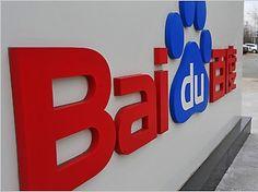 Se toda vez que você baixa um determinado programa aparece a mensagem de que é necessário fazer a instalação do Baidu, aí vai uma boa notícia.