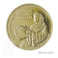 Miriam Commemorative Medal