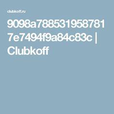 9098a7885319587817e7494f9a84c83c | Clubkoff