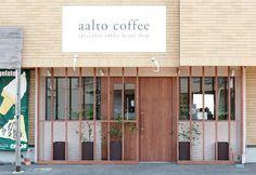 コーヒー好きにはたまりません。徳島の『アアルトコーヒー』って知ってる? | キナリノ
