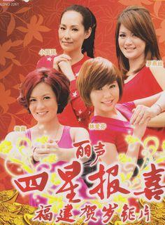E B A E A E E  Aa E B B E Be   E B F E B B E B B Chinese Regional Folk   E B A E A E E  Aa E B B