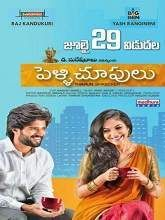 Prasanth (Vijay Deverakonda) goes to Chitra's (Ritu Varma) house for a ″pelli choopulu″ (matchmaking). Prashanth is a well-educated guy who completes his B.Tech by clearing many subjects for almost 5 years, but he is also lazy and incapable of doing any work. His dream is to become a chef and open a restaurant, but he doesn't get any support from his father. Chitra is a very focused girl who works hard to fulfill her dreams...