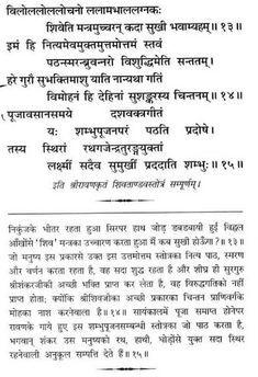 Pin On Shiva Tandav