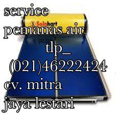 082111562722 service solahart jakarta selatan, cv mitra jaya lestari adalah perusahaan service solahart yang bergerak daerah jakarta selatan, layanan jasa service solahart, jual solahart, bongkar pasang solahart, layanan jasa pemasangan instalasi. cv mitra jaya lestari jl. raya jatiwaringin no.24 pondok gede jakarta timur fax :02183643579 hp :087770717663 hp :082111562722 email : mitrajayalestari@yahoo.com webs: http://servicesolahartcvmitralestari.webs.com/
