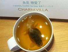 The Taiwanese design firm Charm Villa makes tea bags that look like goldfish. Each one is assembled by machine and hand in a 16-step process. Tug on the cotton string and the bag will appear to swim within your cup.