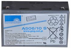 #akumulator #żelowy #SONNENSCHEIN #DRYFIT #a506#10ah #aku