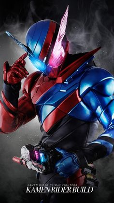 Kamen Rider Build仮面ライダービルド