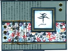 When I saw the inspiration piece I automatically thought of a vertical or horizontal panel of small flowers....so I used some 'peg' floral stamps from Rubber Stamp Tapestry to create the panel....then....it took the oriental turn from there.....