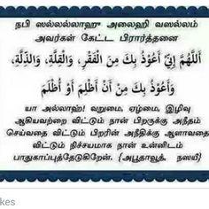 Tamil 5 pdf in kalima