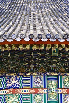✯ Tile Roof and Art on the Temple of Heaven - China