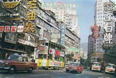 hong kong 1970s - Google Search