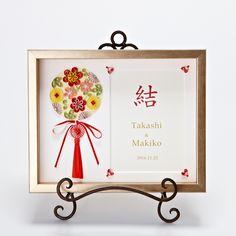はなだま ミニウェルカムボード - NK craft ペーパークイリング作家によるウエディングウェルカムボード、手作りキットの通販 Presents For Your Boyfriend, Boyfriend Gifts, Wedding Cards, Diy Wedding, Wedding Welcome Board, Japanese Gifts, Japanese Wedding, Paper Quilling, Birthday Cards