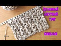 Cable Knitting, Knitting Charts, Knitting Stitches, Tunisian Crochet, Knit Crochet, Crochet Hats, Designer Socks, Tutorial, Crochet Projects