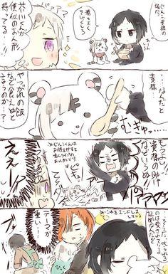 //-,-// Anime Ships, Dog Art, Wattpad, Dazai Osamu, Sleeping Dogs, Bungo Stray Dogs, Shin, Geek, Dog Love