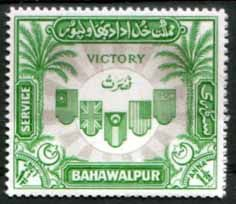 Stamps Bahawalpur 1946 King George VI Victory Set Fine Mint SG O19 Scott O16 Stamps for Sale take a look