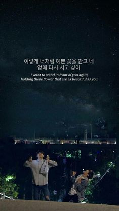 Korean Quotes Wallpapers Top Free Korean Quotes Backgrounds Imagen De Korean Aesthetic And K. Bts Song Lyrics, Pop Lyrics, Bts Lyrics Quotes, Song Lyrics Wallpaper, Wallpaper Quotes, Korea Quotes, Frases Bts, K Quotes, Korean Words Learning