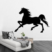 Bricolage cheval 100% PVC amovible Stickers muraux pour enfants enfants garçons chambre décoration de la maison affiche Sticker WS080(China (Mainland))
