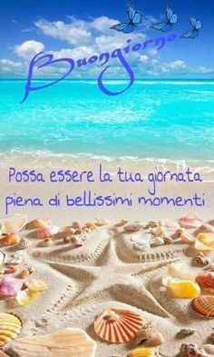 Morning Greetings Quotes, Good Morning Quotes, Italian Memes, Amazing Pics, Summer Colors, Good Day, Gods Love, Beach Mat, Outdoor Blanket