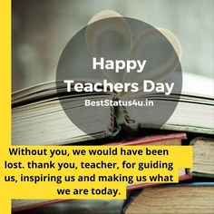 Best Teachers Day Quotes, Teachers Day Wishes, Happy Teachers Day, Teacher Quotes, One Line Quotes, Quote Of The Day, International Teachers Day, Mother Teresa Life, Fighter Quotes