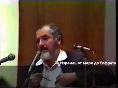 Меир Кахане. Дождёмся ли мы от арабов мира отдавая территории