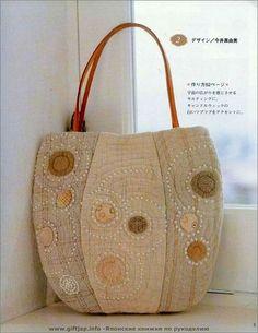 Сумочки текстильные SKRMASTER.KZ — Handmade Казахстана