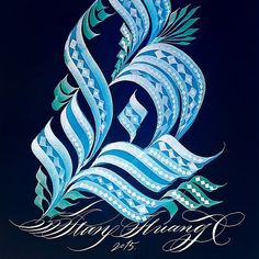 Decorated Calligraphy These are pretty unusual and... | Type Worship: Inspirational Typography & Lettering