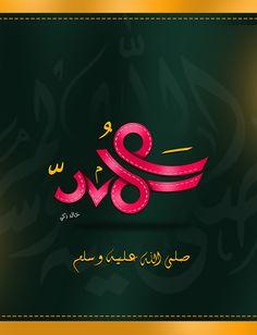 :::: ✿⊱╮☼ ☾ PINTEREST.COM christiancross ☀❤•♥•* :::: محمد صلى الله عليه و آله و سلم