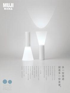 35届时报华文广告金像奖得奖名单——最佳文案奖 - 视觉同盟(VisionUnion.com) Presentation Board Design, Pamphlet Design, Ticket Design, Industrial Design Sketch, Typography Layout, Japan Design, Muji, Graphic Design Posters, Minimal Design