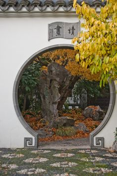 Moon Gate at Lan Su Classical Chinese Garden, Portland Oregon