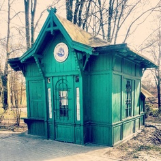 Found on Starpin. Dawna poczekalnia tramwajowa w Parku Sołackim :) #poznan