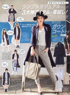 ViVi Magazine May 2015 #Japanesefashion Japan Fashion, Fashion 2018, Work Fashion, Womens Fashion, Japanese Outfits, Fashion Books, Fashion Lookbook, Comfortable Fashion, Alternative Fashion
