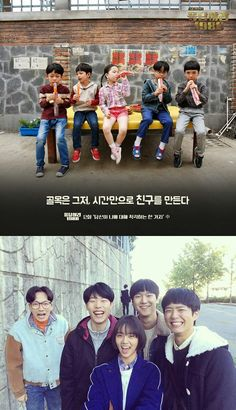 Sangmoondong friends #Reply1988 Ryu Joon Yeol, Lee Hyeri, Korean Drama Quotes, Park Bo Gum, Kdrama Actors, Drama Korea, Drama Movies, Movies Showing, Korean Actors