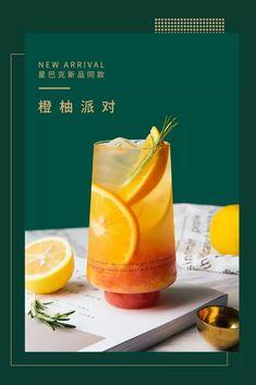 Food Graphic Design, Food Poster Design, Japanese Graphic Design, Sandwich Menu, Coffee Market, Restaurant Poster, Cafe Interior Design, Fruit Tea, Japan Design