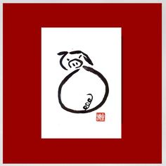 Pig Year of the Pig Chinese Zodiac Original Zen Art Sumi Pig Illustration, Japanese Illustration, Illustration Children, Zen Painting, Chinese Painting, Pig Chinese Zodiac, Asian Wall Art, Asian Art, Happy New Year Banner