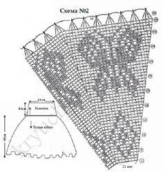 Crochetemoda: Saia Marrom de Crochet