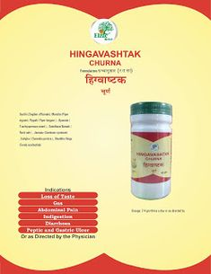 Indications Loss of Taste Gas Abdominal Pain Indigestion Diarrhoea Peptic and Gastric Ulcer Or as Directed by the Physician Ayurvedic Medicine, Abdominal Pain, Herbalism, Herbal Medicine, Upset Tummy