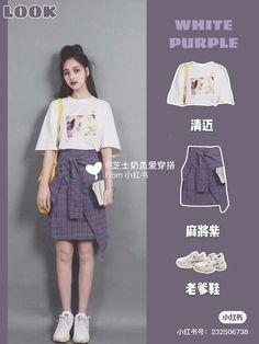 Korean Girl Fashion, Korean Street Fashion, Korea Fashion, Cute Fashion, Kpop Fashion Outfits, Korean Outfits, Girl Outfits, Swaggy Outfits, Fashion Vocabulary