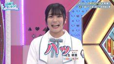 日向坂46丹生明里、オードリー若林さんにまさかの拒絶反応を起こす・・・【日向坂で会いましょう】「メンバーの意外な一面を発掘しましょう!」 Idol