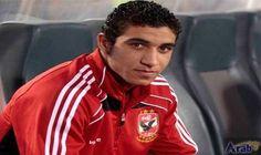 Footballer Ramy Rabiaaspires to return to pitch