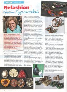 mio interview nella rivista russa